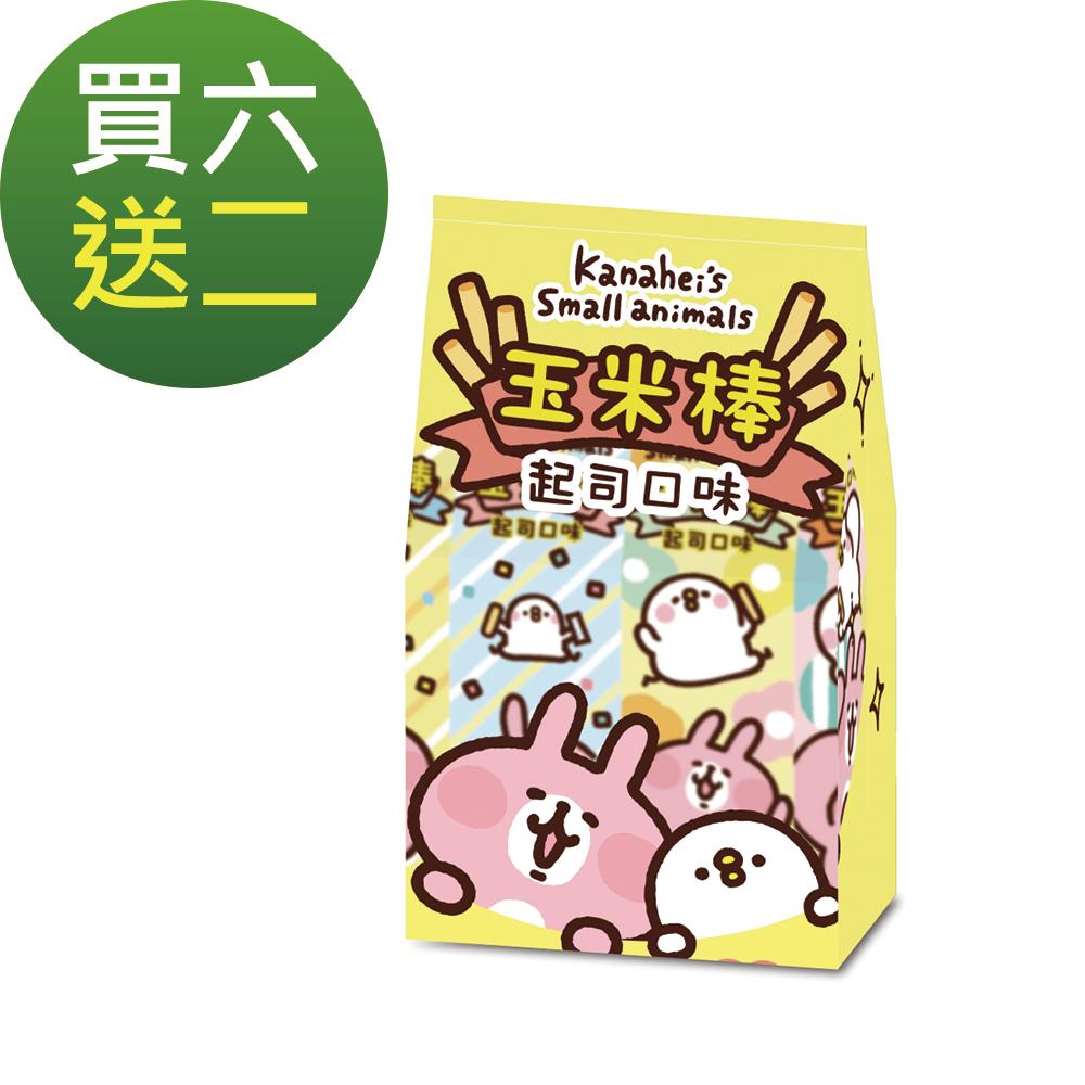 卡通造型玉米棒超值組-卡納赫拉起司口味(70g) 買6送2 @ Y!購物