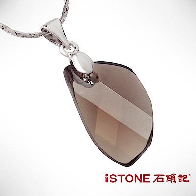 石頭記 茶水晶項鍊-繽紛夏戀