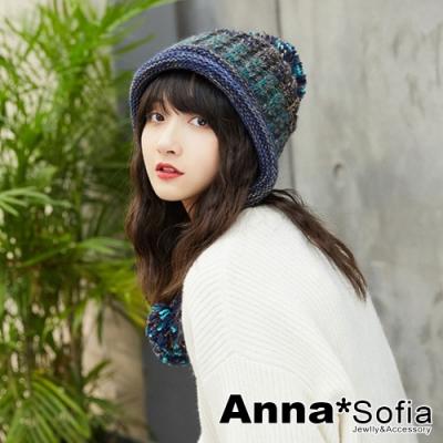 【滿688打75折】AnnaSofia 辮編彩織垂毛球護耳 加厚保暖飛行帽毛帽(褐藍系)