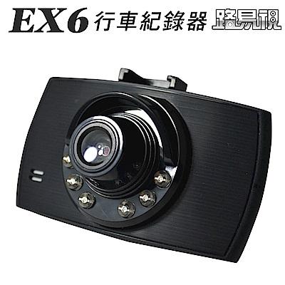 [路易視]EX6單機型行車紀錄器 +贈16G+尿袋
