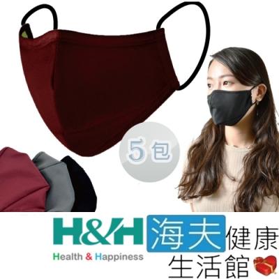 海夫健康生活館 南良 H&H 奈米鋅 抗菌 口罩-紅色(5包裝x1入)