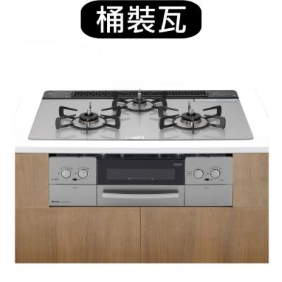 (全省安裝)林內嵌入式三口防漏爐+小烤箱(LiSSe銀)爐連烤瓦斯爐RB71W23L7R5-TR_L