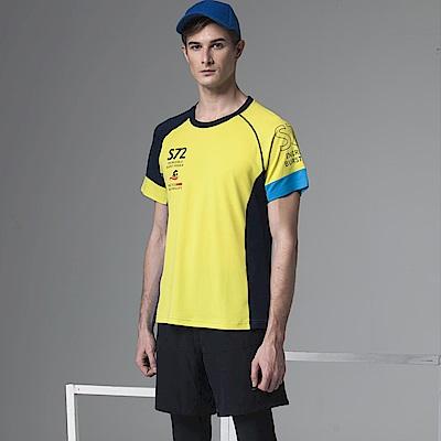 聖手牌 T恤圓領衫 黃色涼感運動休閒短袖圓領衫