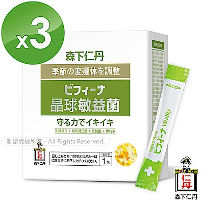 森下仁丹 晶球敏益菌(30包/盒)x3盒