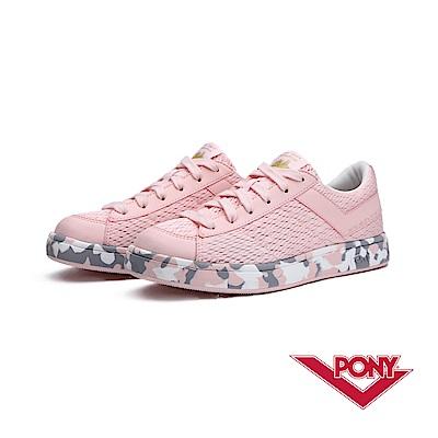 【PONY】PRO EG系列-迷彩風格滑板鞋款-女-粉