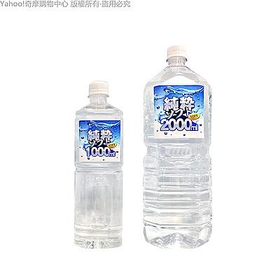 SOFT 純粹 純水性潤滑液 1000ml