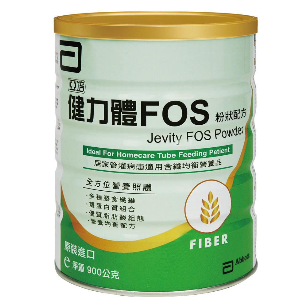 亞培 健力體FOS粉狀配方(900g x 2罐)