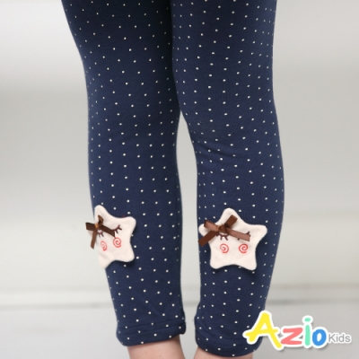 Azio Kids 女童 內搭褲 滿版點點星星蝴蝶結內搭褲 (藍)