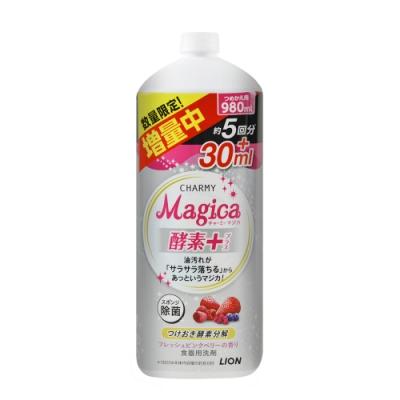 Charmy Magica  酵素洗碗精粉紅果香-補充瓶(大)980ml