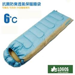 日本 LOGOS 新改款 丸洗 6℃ 6度抗菌防臭透氣保暖棉被睡袋_藍