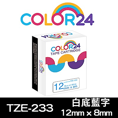 Color24 for Brother TZe-233 白底藍字相容標籤帶(寬度12mm)