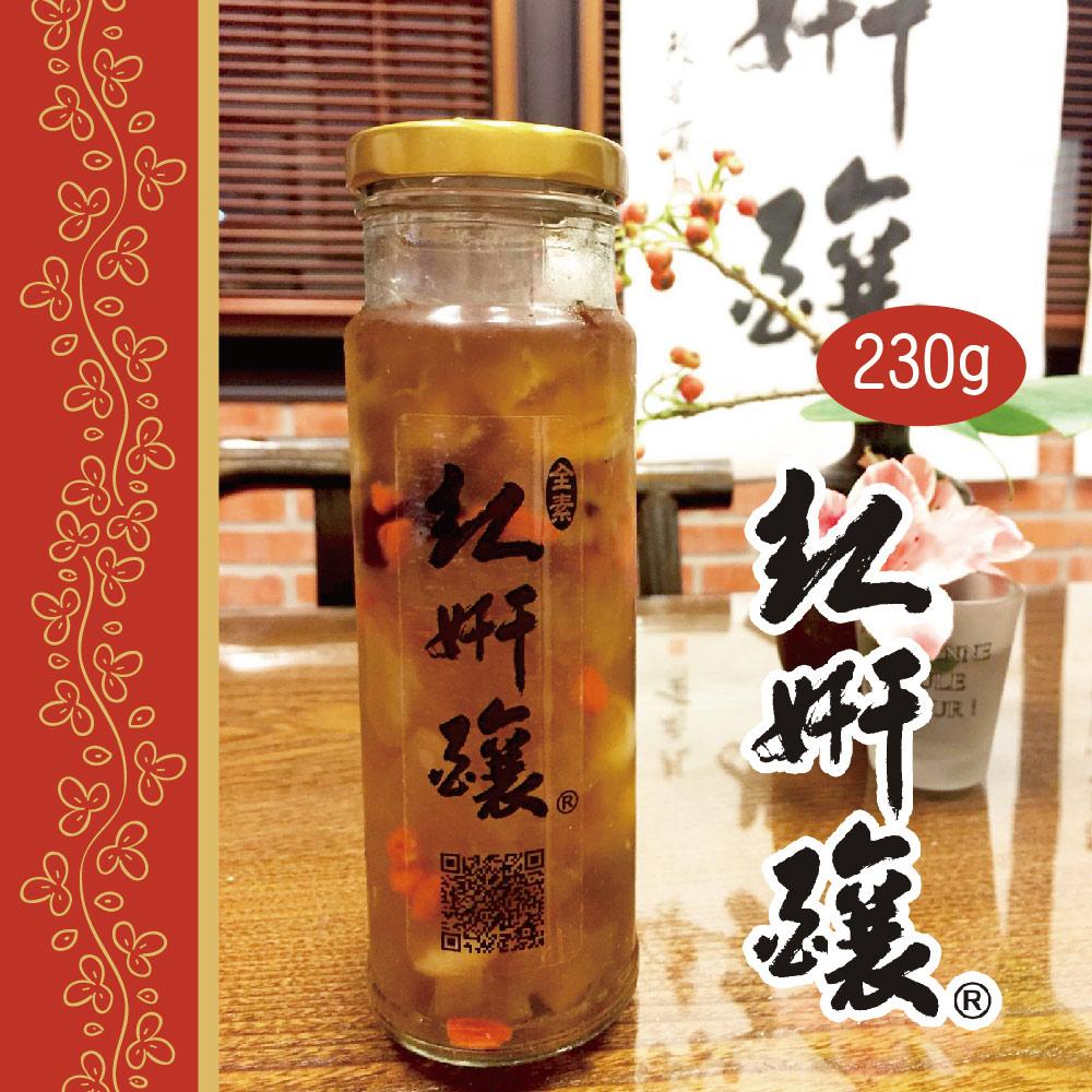 紅妍釀 紅妍釀(常溫)(230g/瓶,共6瓶)