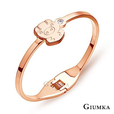 GIUMKA 可愛小豬彈性白鋼手環(三色任選)