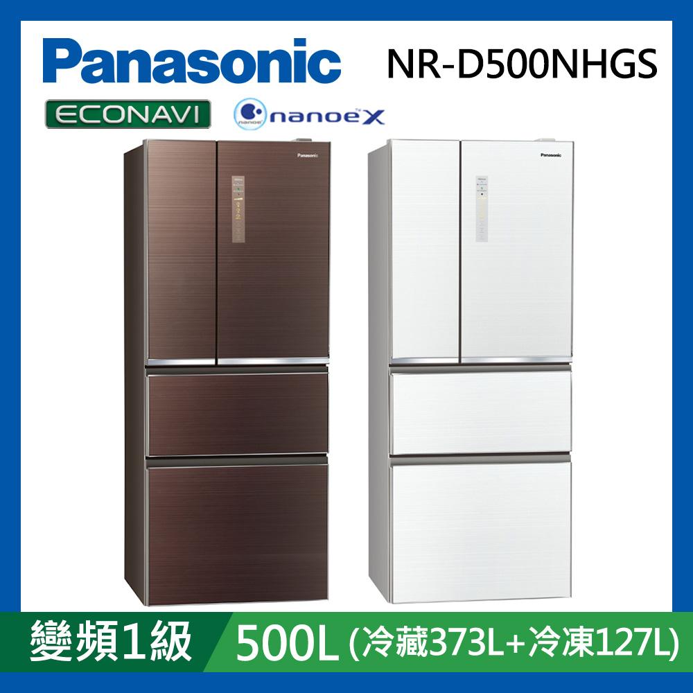 [館長推薦] Panasonic國際牌 500公升 1級變頻4門電冰箱 NR-D500NHGS