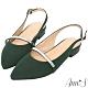 Ann'S寬腳板超推款-不破內裡軟金屬拉帶舒適尖頭平底鞋-墨綠 product thumbnail 1