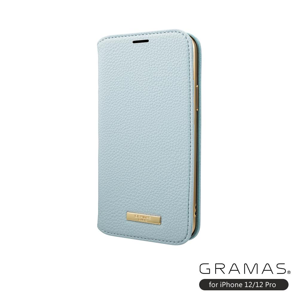 GRAMAS 東京職人工藝iPhone 12/12 Pro (6.1吋)專用 時尚掀蓋式皮套手機殼-Shrink系列(淺藍)