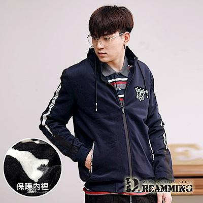 Dreamming 星芒JEANS8保暖迷彩鋪毛連帽外套-共二色