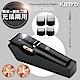 KINYO 充插兩用專業精修電動理髮器/剪髮器(HC-6820)鋰電/快充/長效 product thumbnail 1