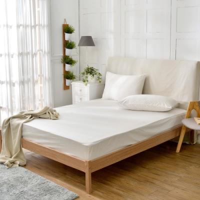 義大利La Belle 前衛素雅 加大 精梳純棉 床包枕套組 白色