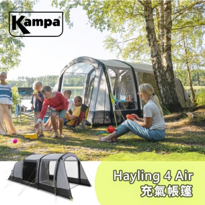 Kampa Hayling 4 AIR 充氣帳篷