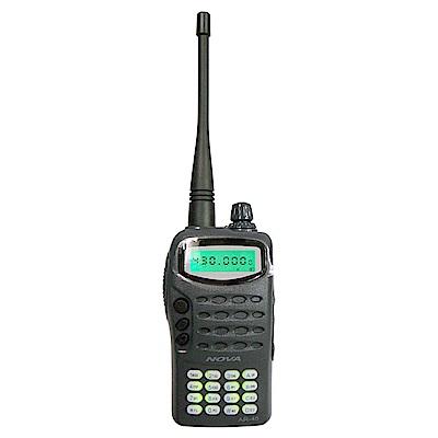 NOVA AR-45 PLUS 鋰電版 UHF 無線電對講機 AR45