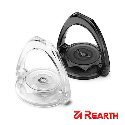 Rearth Ringke 高質感方晶體手機環(Prism Ring)兩件組