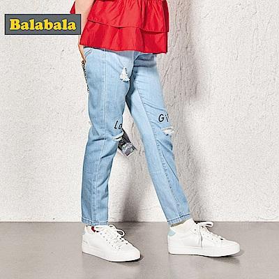 Balabala巴拉巴拉-清爽造型街頭印花刮破牛仔褲-女(2色)