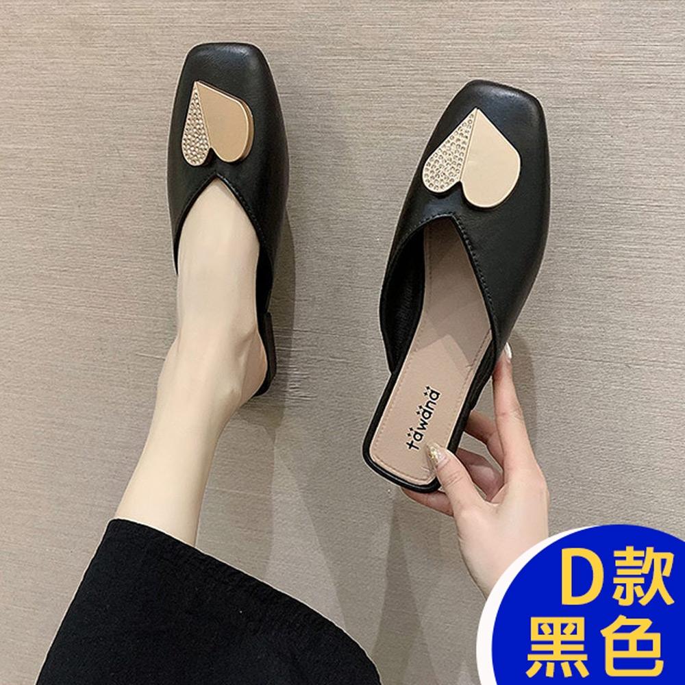 [KEITH-WILL時尚鞋館]-(預購)百萬網友熱情推薦懶人鞋涼鞋涼跟鞋穆勒鞋 (D款-黑)
