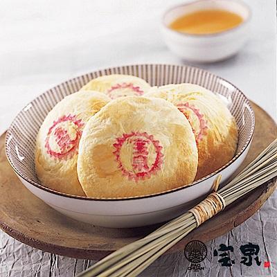 寶泉 太陽餅12入/盒(葷)
