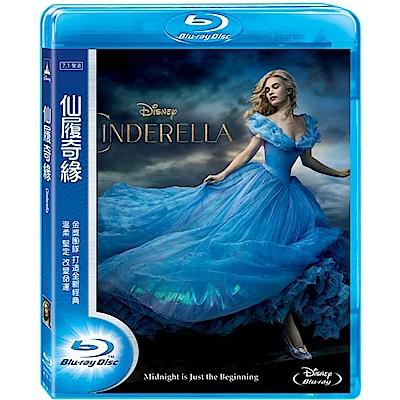 仙履奇緣 Cinderella 藍光 BD