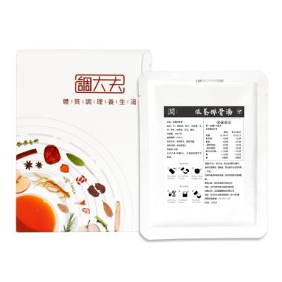 TIAO DAFU 調大夫  滋養排骨湯 5包/盒 (去油 健康低卡)