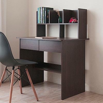 《HOPMA》DIY巧收開放式書架型書桌