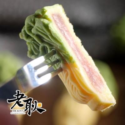 老耿 經典手工翠玉白菜月餅9入禮盒(4盒)