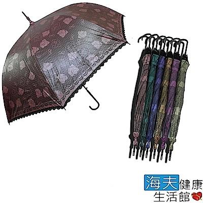 海夫健康生活館 黑玫瑰蕾絲色膠直傘(6色)