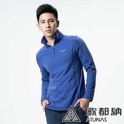 【ATUNAS 歐都納】POLARTEC彈性快乾吸排男保暖拉鍊衫A-P1802M藍