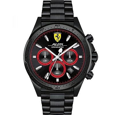 Scuderia Ferrari Pilota 終極賽車計時錶-鍍黑/46mm