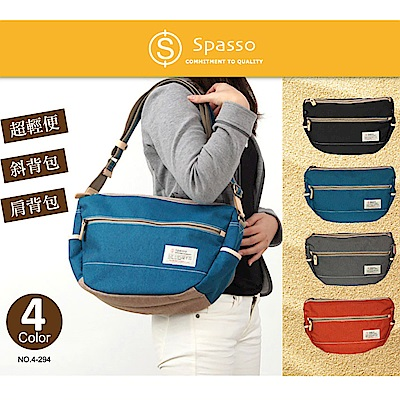 SPASSO 日本同步款 帆布側背包肩背包 旅行收納 四色