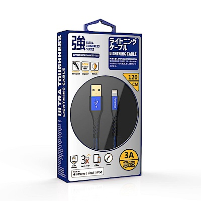 【Fonemax】超強韌3A MFI蘋果認證 快充線120cm藍