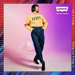 Levis 女款 高腰燈籠版牛仔寬褲