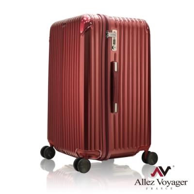 法國奧莉薇閣 26吋行李箱 PC髮絲紋拉鍊旅行箱 Sport運動版(紅色)