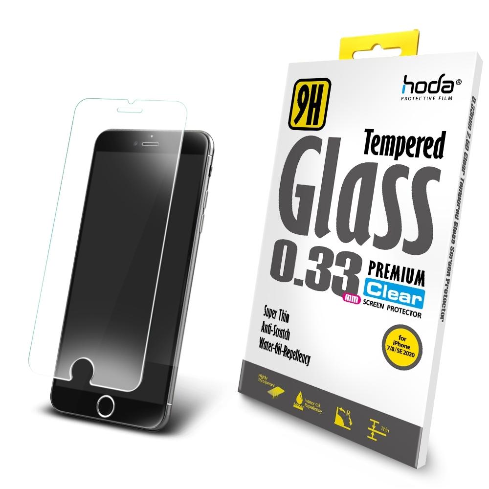 hoda iPhone 7/8/SE 2020 全透明高透光9H鋼化玻璃保護貼