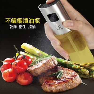 【佳工坊】不鏽鋼噴霧式玻璃油瓶