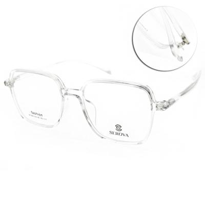 SEROVA光學眼鏡 經典大方框/透明 #SF309 C11