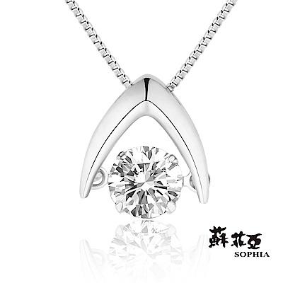 蘇菲亞SOPHIA 鑽石項鍊 - 璀璨耀動0.30克拉FVS1鑽鍊
