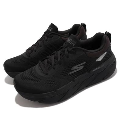 Skechers 慢跑鞋 Max Cushioning 運動 男鞋 極致避震 避震 緩衝 防滑 耐用 回彈 黑 灰 220068-BBK