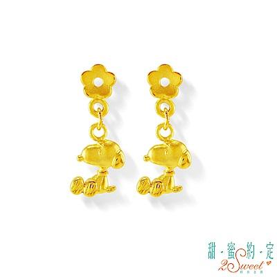 甜蜜約定2SWEET 花漾年華史努比Snoopy黃金耳環