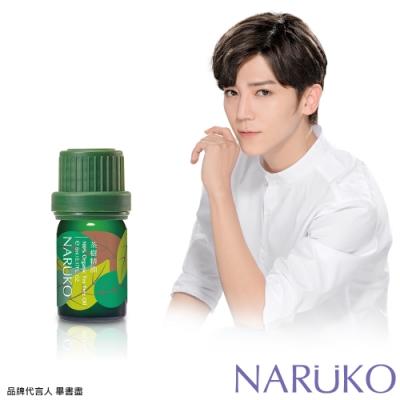 NARUKO 牛爾【滿$699出貨】茶樹澳洲茶樹精油