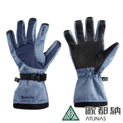 【ATUNAS 歐都納】中性款GORE-TEX科技保溫棉防水手套A1AGAA01N淺藍