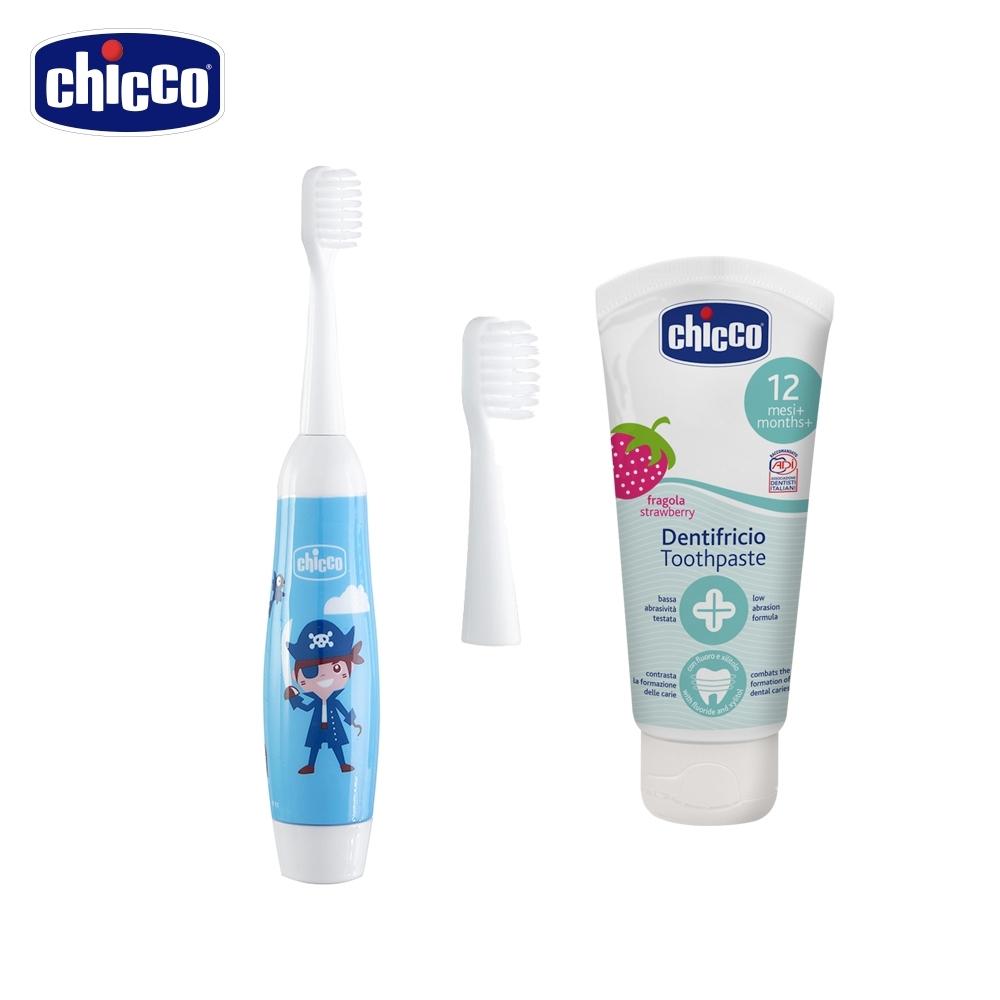 chicco-海盜船長電池式電動牙刷+兒童木醣醇含氟牙膏(水果草莓)50ml