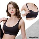 超彈力無縫無鋼圈哺乳內衣M~XL(黑) Naya Nina